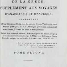 FETES ET COURTISANES DE LA GRECE, SUPPLEMENT AUX VOYAGES D'ANACHARSIS ET D'ANTENOR, TOME II par F. BUISSON - PARIS, 1801
