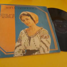 VINIL SOFIA VICOVEANCA-CAND AUD FLUIER SI SCRIPCA EPE 03566 DISC STARE EXCELENTA