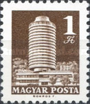 UNGARIA 1969, Arhitectura, Hotel, MNH, serie neuzata
