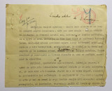 """Manuscris 7 pag. EUGEN LOVINESCU - """"Emoția estetică"""" (semnat de 2 ori)"""