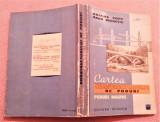 Cartea Constructorului De Poduri. Poduri Masive - Dragos Popp, Radu Negrutiu, Tehnica, 1961
