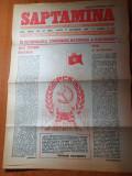 saptamana 11 decembrie 1987-conferinta nationala a partidului comunist roman