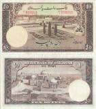 1953 , 10 rupees ( P-13a.4 ) - Pakistan
