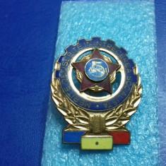insigna    Merite deosebite in intrecerea socialista   aniv. 5 ani
