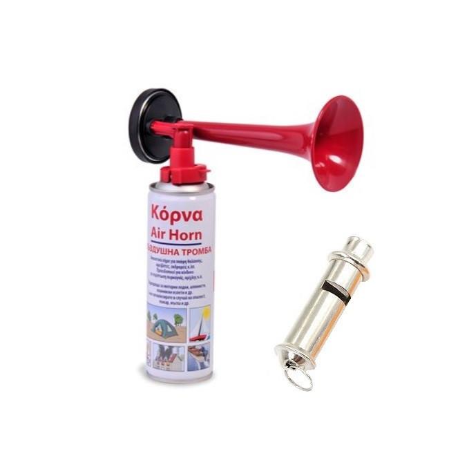 Set Vuvuzela spray cu aer comprimat, goarna, 295 ml si fluier cercetas metalic