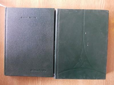 DRUMURI- circulatie, traseu, constructie-Roger Coquand, vol I, II- cartonate foto