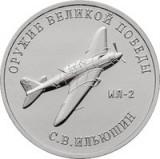 Rusia 25 Rubles 2020 - (Weapons Designer Sergey Ilyushin) 27 mm KM-New UNC !!!