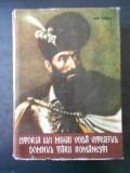 ION SARBU - ISTORIA LUI MIHAI VODA VITEAZUL DOMNUL TARII ROMANESTI