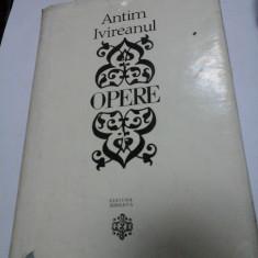 ANTIM IVIREANUL -OPERE