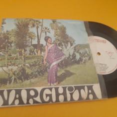 VINIL NARGHITA MELODII INDIENE EDC 10184