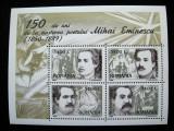 Aniversare Eminescu , bloc neuzat MNH , L.P. 1502a, 2000, Nestampilat