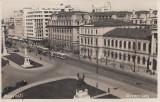 Carte Postala Bucuresti - Universitate, Circulata, Printata