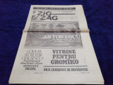 Cumpara ieftin ZIARUL ZIG ZAG MAGAZIN   NR 17  3-9 IULIE1990