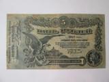 Rară! Ucraina 5 Ruble 1917 Odessa