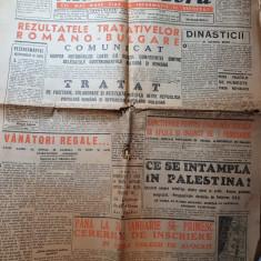 romania libera 19 ianuarie 1948-primele zile ale republicii,propaganda comunista