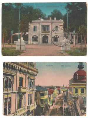 SV * Craiova  *  LOT 2 x CP  *  PARCUL BIBESCU 1922  *  STRADA UNIREI 1927 foto