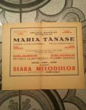 Afis / Reclama concert Maria Tanase anul 1959