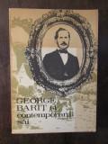 GEORGE BARIT SI CONTEMPORANII SAI