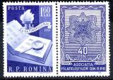 1959 LP484a serie Ziua marcii postale romanesti MNH, Nestampilat