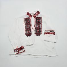 Ie traditionala baieti Cipri 2