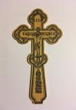 Crucifix ortodox de lemn cu model superb (19 x 10 cm.)