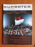 Revista Suporter, nr. 2, 25.04, 2006 (Ultras)