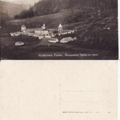 Manastirea Putna (Bucovina, Suceava)- rara