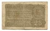 Ocuatia germana in Romania 25 bani 1917   VG    Serie si numar: F.16413476