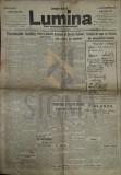 C. STERE ( Director ) - LUMINA ziar romanesc independent an II, 21 februarie 1918