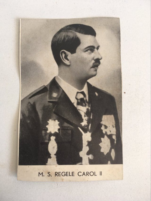Carte postala veche M. S. Regele Carol II, anii 30, necirculata