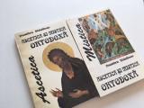 PR. PROF. DUMITRU STANILOAE, ASCETICA SI MISTICA ORTODOXA. EDITURA DEISIS 1993
