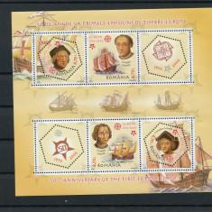 2005 , ROMANIA , 50 ANI DE LA PRIMA EMISIUNE TIMBRE EUROPA - MNH