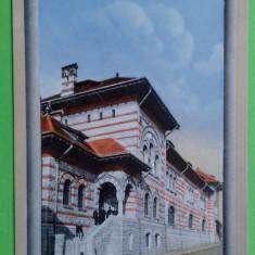 Ramnicu Valcea Gimnaziul Al. Lahovary Rama
