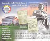 UNIVERSITATEA POLITEHNICA DIN BUCURESTI ,BLOC, MNH,2019, ** ROMANIA, Regi, Nestampilat