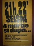 21h22' seism. 4 martie si dupa- Mihai Stoian