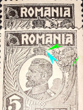 Cumpara ieftin Eroare Romania 1922 Ferdinand 5bani cu corana sparta in dreapta