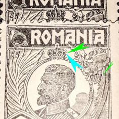 Eroare Romania 1922 Ferdinand 5bani cu corana sparta in dreapta