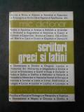 N. I. BARBU - SCRIITORI GRECI SI LATINI (1978, Ed. cartonata)