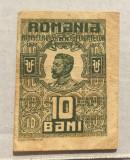 Romania 10 Bani 1917