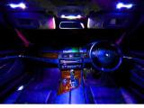 Cumpara ieftin Set 4 lampi cu leduri albastre ambientale auto