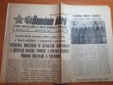 romania libera 18 ianuarie 1989-combinatul petrochimic brazi,statul roman 130ani