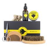 Kit Premium ingrijire barba si mustata: ulei de barba, balsam, perie, pieptene, foarfeca, Bellezon