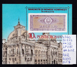 1987 Bancnote si monede Romanesti Bl.233 LP1181 MNH, Sport, Nestampilat