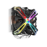 Cooler procesor Zalman CNPS17X 140mm