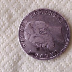 Moneda argint Carol I anul 1880 - 5 lei gravor Kullrich