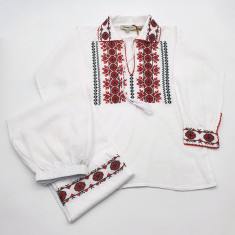 Compleu traditional baieti Ionel