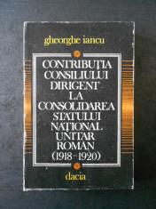 GHEORGHE IANCU - CONTRIBUTIA CONSILIULUI DIRIGEN LA CONSOLIDAREA STATULUI ... foto