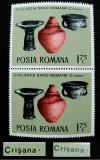 Varietate , eroare la marca postala de 1.75 lei Arheologie, 1976, Nestampilat
