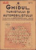 Ghidul turistului si automobilistului harta nr 5 Satu Mare 1936