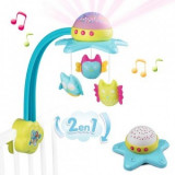 Carusel muzical Copii Smoby Cotoons Star 2 in 1